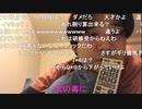 #七原くん 「深夜のプチ原くん。」5/6【20191021】720p