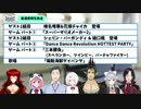 【にじさんじ】ヤシロ&ササキのレバガチャダイパン~みんなで行こうぜ社ん家~ 最速感想放送
