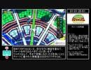 【RTA】Nintendo_Land ピクミンアドベンチャー 1:01:35 Part3【ノーマル-オリマー】