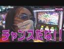 妖分人間 第19話(3/4)