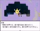 【LeCoRo2】皆弧と天使の物語【プレイ動画】part24