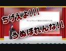 【手描きにじさんじ】コント:剣持刀也のクソマロ2
