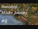 【Banished】Milder  Journey #4/Plaing Video