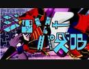 【Fate/MMD】平景清/ジグソーパズル【MMDモデル配布】