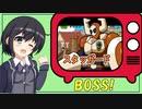 【第3話】これはロックマンですか?いいえ、日曜朝7時アニメです!【ココロクローバー】