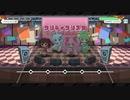 SB69 Fes A Live / はうあーゆー? (EXPERT) (クリティクリスタ)