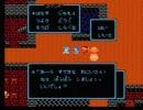 Rozen Quest ぱふぱふ編
