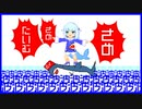 RIDE ON サメサメ ON TIME!!!!!!!!!