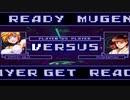 【プロレス・格闘技と言えば】MUGEN1.1Beta版 フリー対戦 Episode004