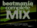【AC】beatmania completeMIX - HARD MODE (SP) (1)