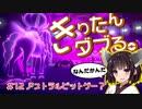 【ポケモン剣盾】きりたんダブる #12【東北きりたん実況】