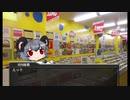 ロッカス☆.ishoku-sokuhatsu