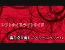【ニコカラ】KING -Piano Ver.-(Off Vocal)