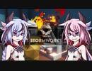 【StormWorks】ヒメミコ見切り発車の救助隊PartEXモジュラーエンジン解説?編【ガイノイド実況】