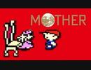 【実況】MOTHER やるね。♯4【FC版】