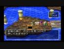 PS版 ドラゴンクエストⅣ 導かれし者たち 25