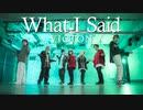 【VICTON】'What I Said' Dance Cover【踊ってみた】