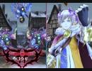 【メギド72】抗いし「個」の力 Part4.72【制限プレイ】