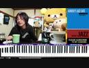 【かねこのジャズカフェ】#199「その4 〜70年代懐かしの歌謡曲特集 (Youtube配信アーカイブ)