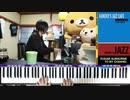 【かねこのジャズカフェ】#200「その5 〜70年代懐かしの歌謡曲特集 (Youtube配信アーカイブ)