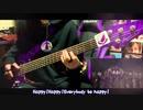 乃木坂46『Sing Out ! 』ベース弾いてみた。