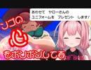 【ポケモン剣盾】ヤロー推しの周央サンゴ、無事限界化する