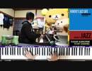 【かねこのジャズカフェ】#201「その6 〜70年代懐かしの歌謡曲特集 (Youtube配信アーカイブ)
