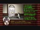 お座敷きりたんの1分弱お酒紹介 第16夜(土曜日の猫)