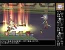 PS3テイルズオブシンフォニア ロイド1人旅 PART2改