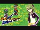 【初見】流星のロックマン-絆を飛ばせ!-【実況】part18