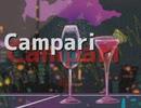 Campari【初音ミク】【オリジナル曲】