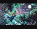 【初音ミク】深い森と月光のワルツ オリジナルMV【SugarNana】