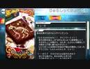 【Fate/Grand Order】 じゅらしっくちょこじゃ [鬼女紅葉] 【Valentine2021】