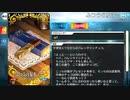 【Fate/Grand Order】 ふつうの友チョコ [宇津見エリセ] 【Valentine2021】