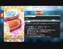 【Fate/Grand Order】 ファースト・バレンタイン [アルトリア・キャスター] 【Valentine2021】