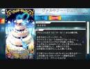 【Fate/Grand Order】 ヴァルキリー・ウェディング [ブリュンヒルデ(水着)] 【Valentine2021】