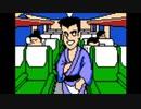 【2人実況】桃鉄という名の潰し合い! FC版スーパー桃太郎電鉄対戦実況 part12