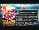 【Fate/Grand Order】 幸せを報告する義理チョコ [虞美人(水着)] 【Valentine2021】