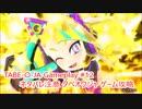 【#タベオウジャ ゲーム攻略】俺の料理でフードンファイト!神ウマ料理バトル タベオウジャ 12