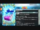 【Fate/Grand Order】 滋養印ゼリー [巴御前(水着)] 【Valentine2021】