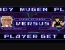 【カーネルサンダース第01弾】MUGEN1.1Beta版 フリー対戦 Episode005