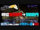 【PS2版】投資に失敗した男の真・女神転生ⅢNOCTURNEマニアクス(HARD)#89