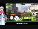 琴葉姉妹の電車でGO!! はしろう山手線 #13 山手線内回り 高田馬場~渋谷【VOICEROID実況】