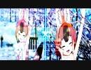 【ドールちゃん】DEADhole ZONE【 #けもフレ3 】