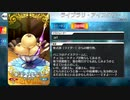 【Fate/Grand Order】 ライブラリ・アイスクリーム [紫式部(水着)] 【Valentine2021】