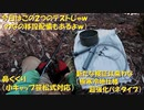 (鼻くくりテスト+くくりわなの検証回w)変態忍者の、有害鳥獣駆除従事活動記・その146