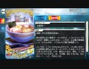 【Fate/Grand Order】 深夜の一杯 [斎藤一] 【Valentine2021】