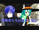 【KAITO 初音ミク】冒険者たちは迷宮に挑む【オリジナル曲】
