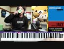 【かねこのジャズカフェ】#203「その8 〜70年代懐かしの歌謡曲特集 (Youtube配信アーカイブ)