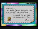 マリオアドバンスシリーズ4実況プレイpart2